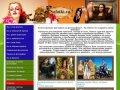 Nafotki.ru - подарки, фотоподарки и фотосувениры, сделать фотомонтаж фотографий
