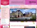 """Коттеджный поселок """"Вишневый сад"""", г. Краснодар, п. Плодородный   Единый отдел продаж"""