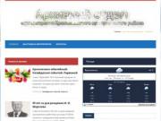 Архивный отдел администрации Краснокамского района