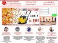 Прокат строительного инструмента и оборудования в Смоленске (Россия, Смоленская область, Смоленск)