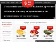 ФудКорт - доставка готовой еды в Новосибирске! (Россия, Новосибирская область, Новосибирск)
