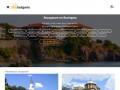 1DayBulgaria Организуем для наших клиентов путешествия по Болгарии и Балканам, делимся хорошим настроением, создаем воспоминания!