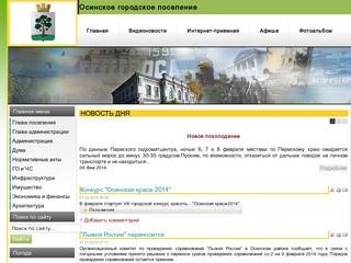 Osa.perm.ru