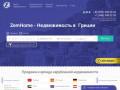 Предоставление риелторских услуг, сопровождение услуг по купле/продаже и аренде жилья за рубежом. (Россия, Московская область, Москва)