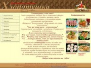 Кулинарный сайт :: xn--80atcmafwim0b.xn--p1ai