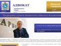 Адвокат в Тольятти и Самарской области | Николай Свешников