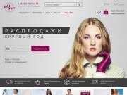 Sale For You - Интернет-магазин стоковой одежды (Украина, Запорожская область, Запорожье)