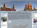 Карта Архангельска с улицами