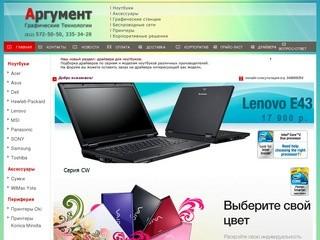 Аргумент магазин ноутбуков. Ноутбуки Санкт-Петербург. Купить ноутбук.