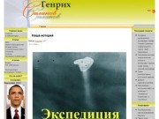 UFO, НЛО, КОСМОС