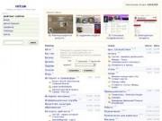 Сайты по тематикам @ HIT.UA - Сервис интернет статистики