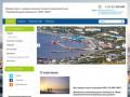 """Mig-gkh.ru — Общество с ограниченной ответственностью """"Управляющая компания """"МИГ-ЖКХ"""""""