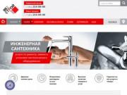 Сантехнические работы в Нижнем Новгороде на заказ, низкие цены