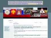 Республика Коми, город Ухта | ДОСААФ России