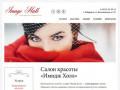 Приглашаем вас посетить студию «Имидж Холл» в Хабаровске (Россия, Хабаровский край, Хабаровск)