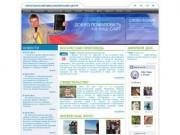 Христианский миссионерский Центр Вера и Жизнь