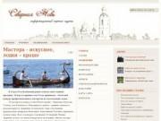Сайт Усть-Кубинской районной газеты \