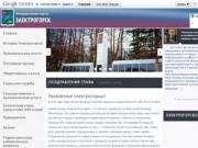 Elgorsk-adm.ru