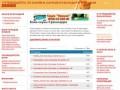 Бани-сауны Краснодара - Интернет-путеводитель по баням и саунам Краснодара и Кубани