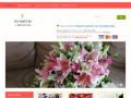 Букет лилий. Ру - Купить лилии в Москве, заказ букета лилий, доставка лилий.