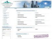 «Балкан Инвест Групп» - агентство недвижимости (аренда, продажа жилой и коммерческой недвижимости) Москва, тел. +7 (499) 408 45 79