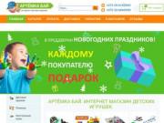 Artemka.by - магазин детских игрушек с доставкой. (Россия, Нижегородская область, Нижний Новгород)