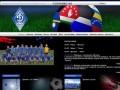 Официальный сайт футбольного клуба «ДИНАМО» Сухум