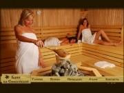 Бани на Енисейской сауны и бани Омска, русская баня
