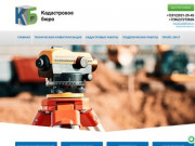 Кадастровый инженер, технический план, межевой план, Акт обследования (Россия, Ленинградская область, Санкт-Петербург)