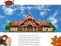 - Официальный сайт ресторанного комплекса