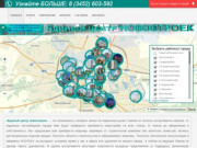 Безопасная покупка квартиры от застройщика.8 простых шагов покупки квартиры в Тюмени! (Россия, Тюменская область, Тюмень)