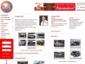 Аэрография на авто в Москве (495) 669-44-83 - аэрография машин