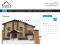 Малоэтажное строительство в Челябинске: коттеджи, фундамент