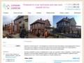 Stroitelstvo-domov-saratov.ru — Строительство домов в Саратове, +7 (937) 634-46-43