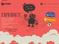 Разработка недорогих сайтов и Интернет-магазинов от 2990 рублей в Екатеринбурге и по всей России (Россия, Свердловская область, Екатеринбург)