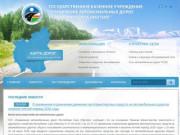 Управление автомобильных дорог Республики Саха (Якутия)