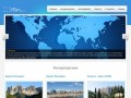 Foto-moscow.net :: Фото городов, достопримечательностей стран мира. Москвы здесь нет!