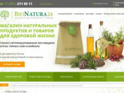 BioNatura24, магазин натуральных продуктов (Россия, Красноярский край, Красноярск)