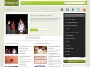 Сайт г.Лангепаса - On Line
