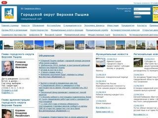 Movp.munrus.ru