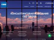 Разовые бухгалтерские услуги. Вся информация на Cbscg.Ru. (Россия, Нижегородская область, Нижний Новгород)