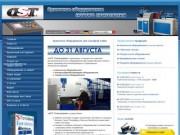 Производство кузнечных станков и гибочного оборудования (Россия, Ленинградская область, Санкт-Петербург)