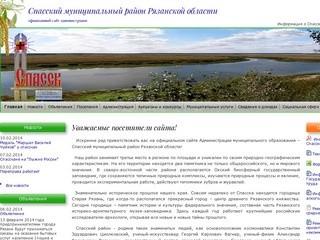Spassk-rzn.ru