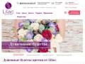 Доставка цветов и букетов, свадебное оформление, подарки (Россия, Удмуртия, Ижевск)
