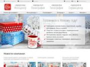 ООО «Сервис-Плюс» (Владивосток)