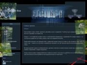 Лазертаг клуб Сталкер Нальчик КБР, Lasertag Club Stalker Nalchik