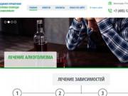 Центр лечения алкоголизма. Обо всем на Alkogolizm-narkomaniya.ru (Россия, Нижегородская область, Нижний Новгород)