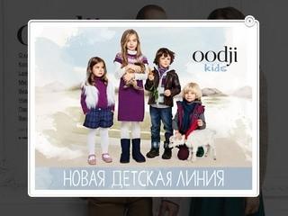 OGGI / oodji – модный российский бренд для молодых женщин и мужчин
