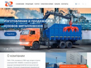 """ПАО """"Туймазинский завод автобетоновозов"""""""