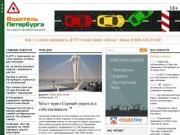 Spbvoditel.ru